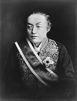 Meiji oligarchy - Iwakura Tomomi