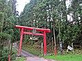 Torii gate of Araogawa-jinja shrine Okumiya.JPG