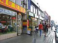 Toronto Korean Town 3 (8364185707).jpg