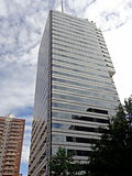 Torre Intercontinental Plaza, Buenos Aires.JPG