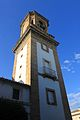 Torre de La Palma 1.jpg