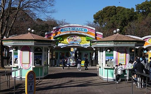 Toshimaen main gate 2019-01-13 (2)