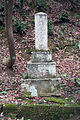 Tottori feudal lord Ikedas cemetery 008.jpg