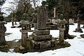 Tottori feudal lord Ikedas cemetery 110.jpg