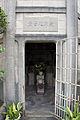 Tottori folkcraft museum of art03s5s4592.jpg