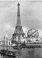 La Torre Eiffel e il Globo Celeste, Esposizione Universale del 1889
