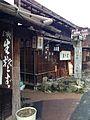 Township of Tsumago-juku 6.jpg