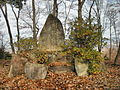 Trace of Akechi Castle-A.JPG