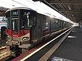 Train for Shiraichi Station at Itsukaichi Station.jpg
