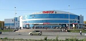 Traktor Arena