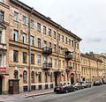 Tsentralny District, St Petersburg, Russia - panoramio (56).jpg