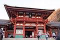 Tsurugaoka Hachiman-Shrine 12.jpg