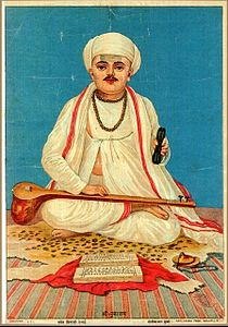 Tukaram by Raja Ravi Varma.jpg