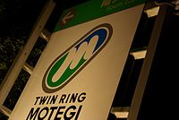 Twin Ring Motegi.jpg