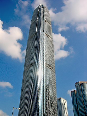 Capital account - The International Finance Centre in Hong Kong, where many capital account transactions are processed.