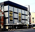 Two cinemas in Belfast - geograph.org.uk - 498023 (cropped) New Vic.jpg