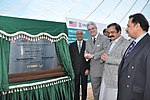 U.S. Consul General, Punjab Ministers Break Ground for U.S.-Pakistan Center for Advanced Studies in Faisalabad (23584307796).jpg