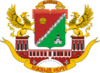 Coat of arms of Southern Administrative Okrug
