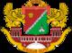 南部行政區 的徽記