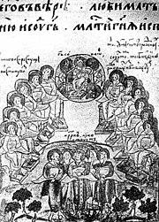 Gusli Wikipedia