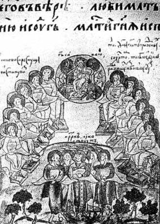 Gusli - Gusli players. Illustration from a Bible dating back to 1648AD