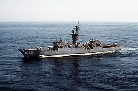 USS Bagley (DE / FF-1069)