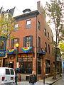 U BAR 1220 Locust St, Philadelphia, PA.JPG