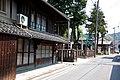 Udamikumari1274.jpg