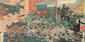 Fall of Edo - The Battle of Ueno was the final encounter leading to the complete fall of Edo.