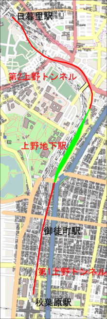 Ueno tunnel ja.png