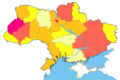 Ukr wikipedians atlas 2016.png