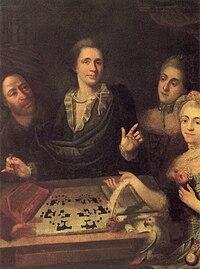 V.Bazhenov con la famiglia di I.Nekrasov (1770-80, MUAR) dettaglio 01.jpg