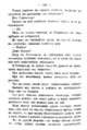 V.M. Doroshevich-Collection of Works. Volume IX. Court Essays-146.png