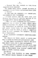 V.M. Doroshevich-Collection of Works. Volume VIII. Stage-9.png