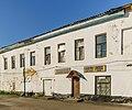 Valdai town asv2018-08 img17 SvobodySq29.jpg