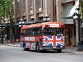 Vancouver Sightseeing Bus (5987430133).jpg