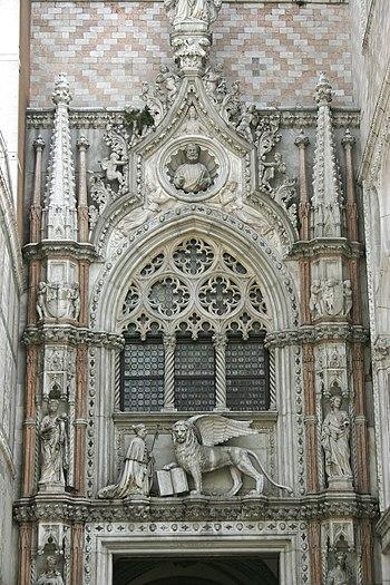 English: Venice - Doge's Palace – Porta della ...