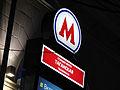 Vestibule of Taganskaya-koltsevaya station, Moscow Metro sign (Вестибюль станции метро Таганская-кольцевая, знак Московсого Метро) (5062478673).jpg