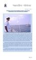 Vice Admiral KN Sushil, FOC-in-C, SNC bid farewell at Sea off Kochi coast.pdf