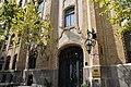View of Hungarian State Treasury building (10).jpg