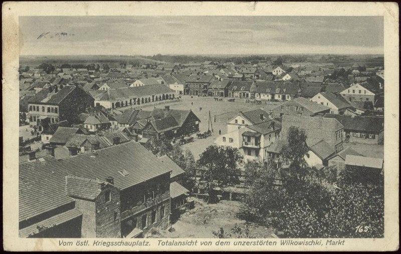 File:Vilkavishkis (WWI Fieldpost 1916, Postcard).jpg