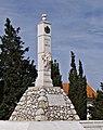 Vimeiro – Padrão Comemorativo da Batalha do Vimeiro – 1808 - 1908.jpg