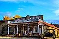 Virginia City, Montana (11226596683).jpg
