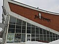 Vityaz Cinema, Moscow - 3976.jpg