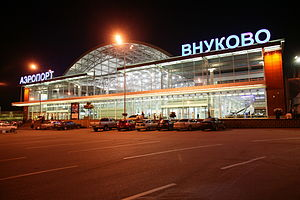 Vnukovo International Airport - Vnukovo Airport old terminal