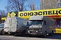Volkswagen LT28 and Gazelle in Moscow.jpg