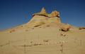 Wadi al-Hitan.PNG