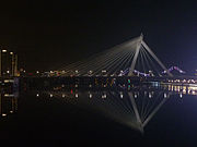 Waitan Bridge at Night.JPG