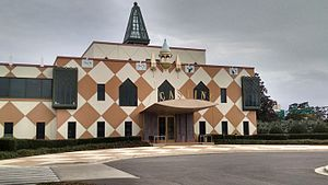 Walt Disney World Casting Center - Image: Walt Disney World Casting Center