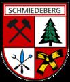 Wappen Schmiedeberg.png